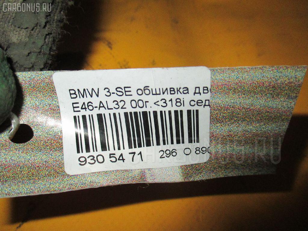 Обшивка двери BMW 3-SERIES E46-AL32 Фото 12