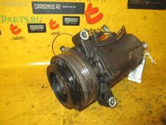 Компрессор кондиционера Bmw 3-series E46-AL32 M43-194E1 Фото 3