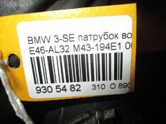Патрубок воздушн.фильтра Bmw 3-series E46-AL32 M43-194E1 Фото 3