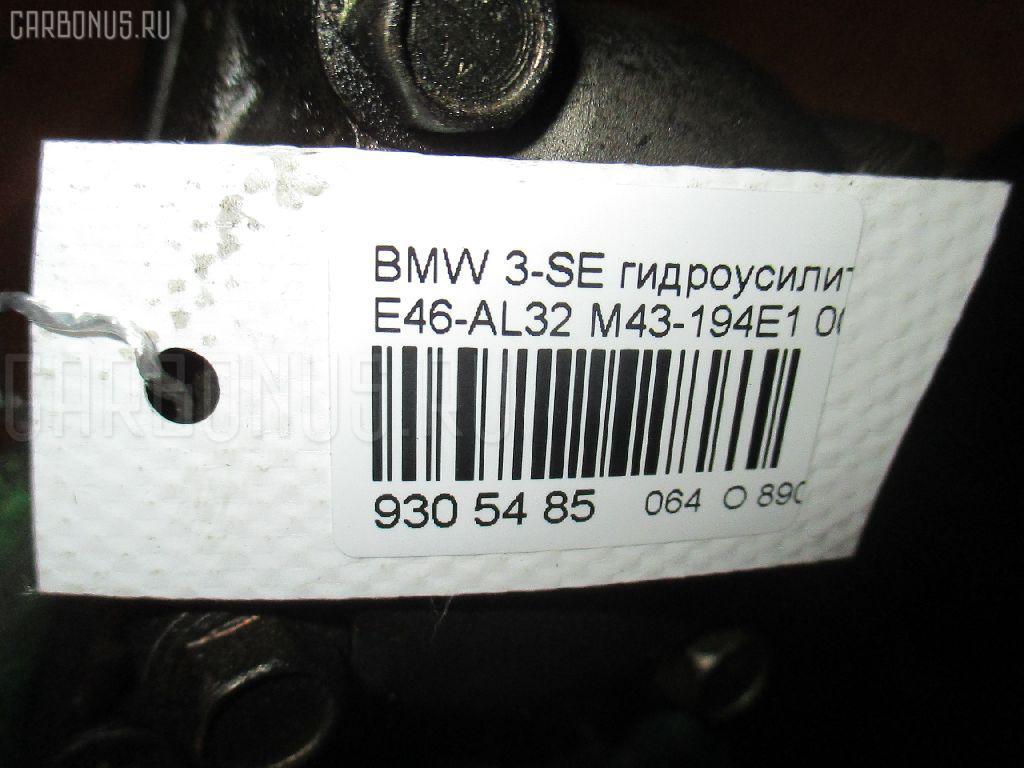 Гидроусилитель BMW 3-SERIES E46-AL32 M43-194E1 Фото 3