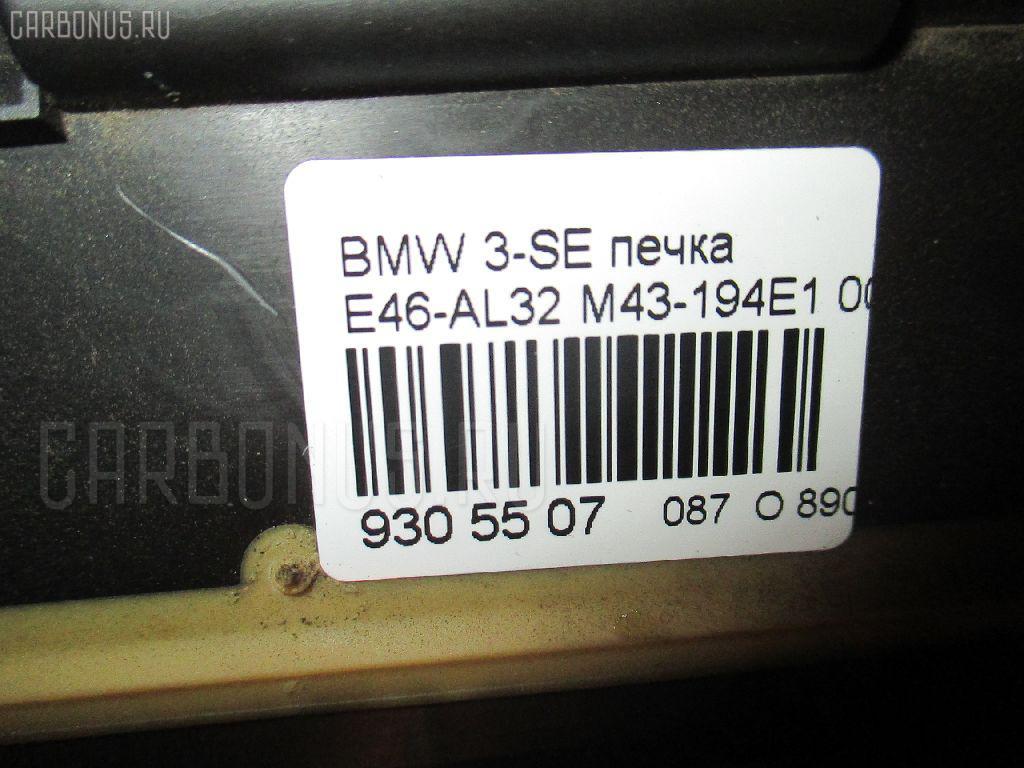 Печка BMW 3-SERIES E46-AL32 M43-194E1 Фото 6