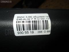 Обшивка салона Bmw 3-series E46-AL32 Фото 3