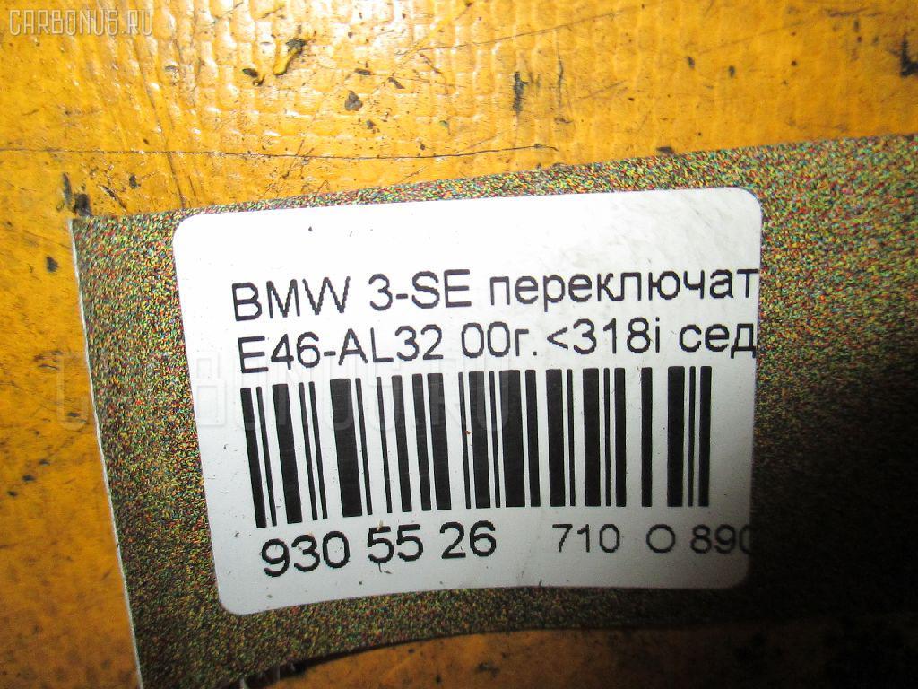 Переключатель поворотов BMW 3-SERIES E46-AL32 Фото 4