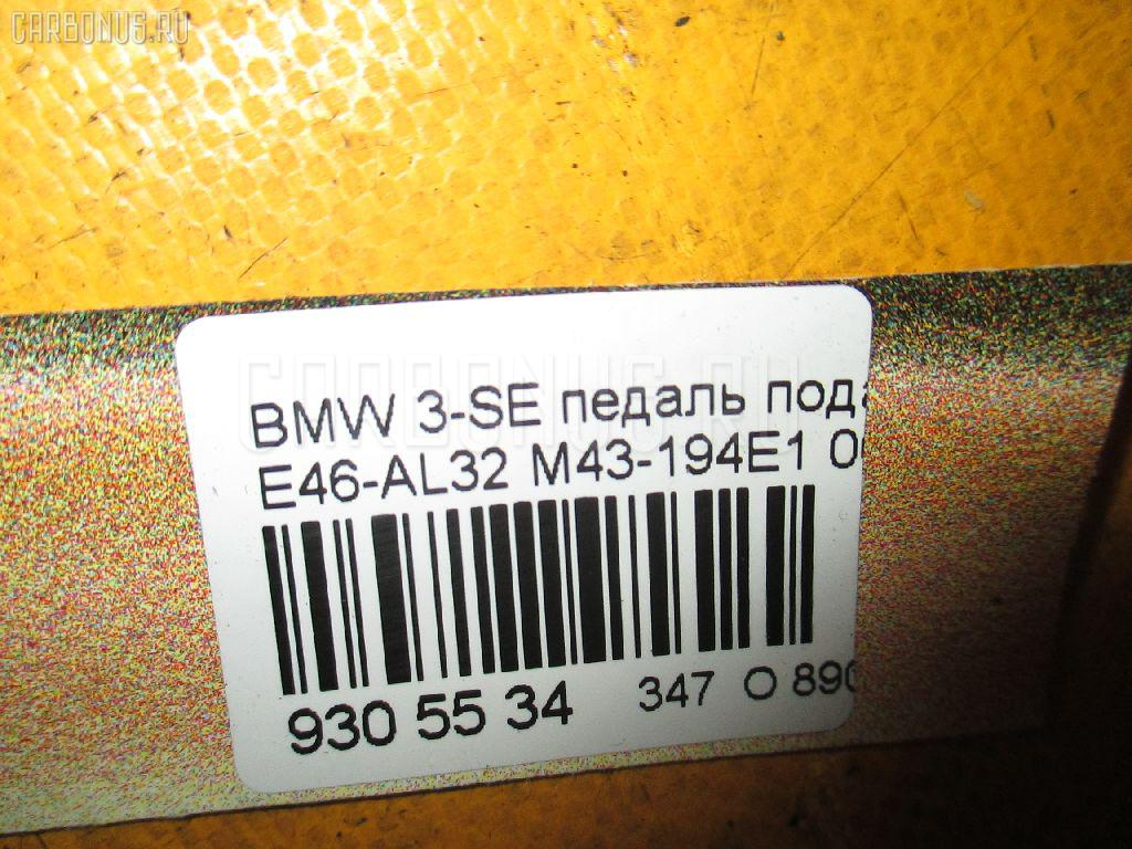 Педаль подачи топлива BMW 3-SERIES E46-AL32 M43-194E1 Фото 3