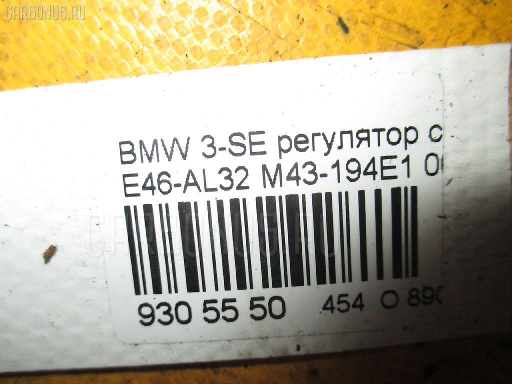 Регулятор скорости мотора отопителя BMW 3-SERIES E46-AL32 M43-194E1 Фото 3