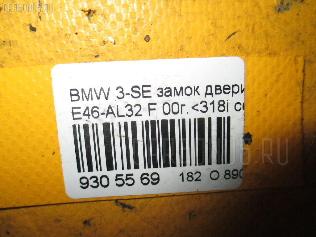 Замок двери BMW 3-SERIES E46-AL32 Фото 3