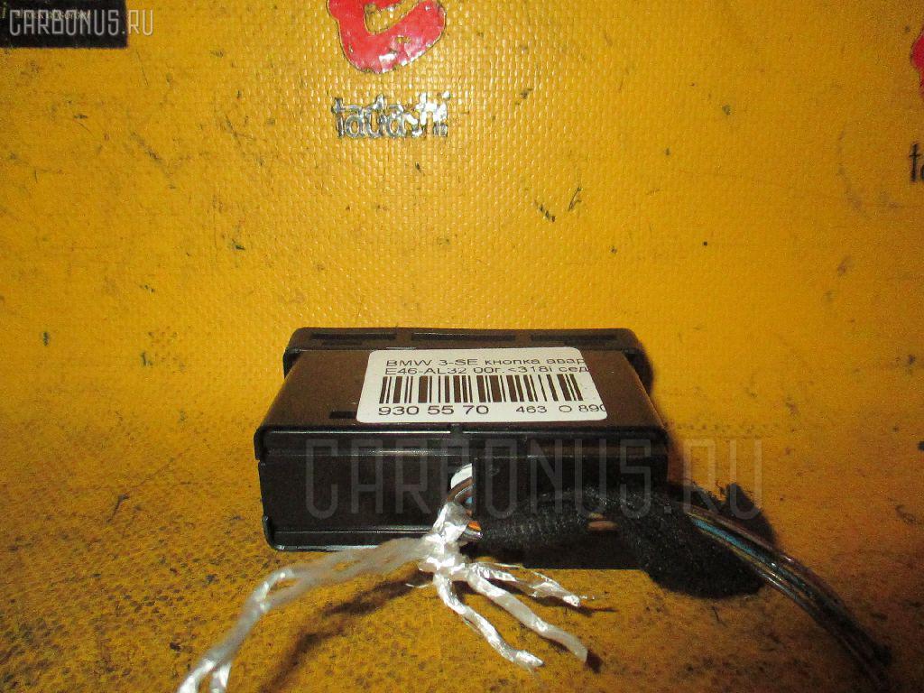 Кнопка аварийной остановки BMW 3-SERIES E46-AL32 Фото 1