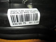 Корпус салонного фильтра Bmw 3-series E46-AL32 M43-194E1 Фото 5