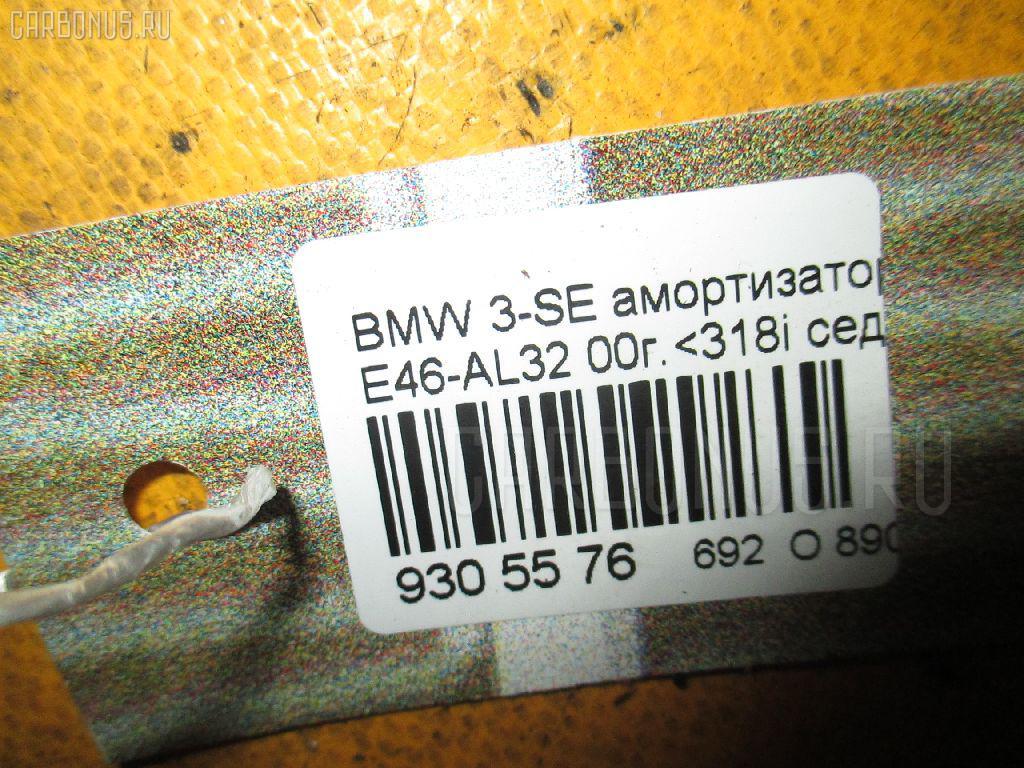 Амортизатор капота BMW 3-SERIES E46-AL32 Фото 3