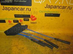 Бронепровода BMW 3-SERIES E46-AL32 M43-194E1 Фото 2