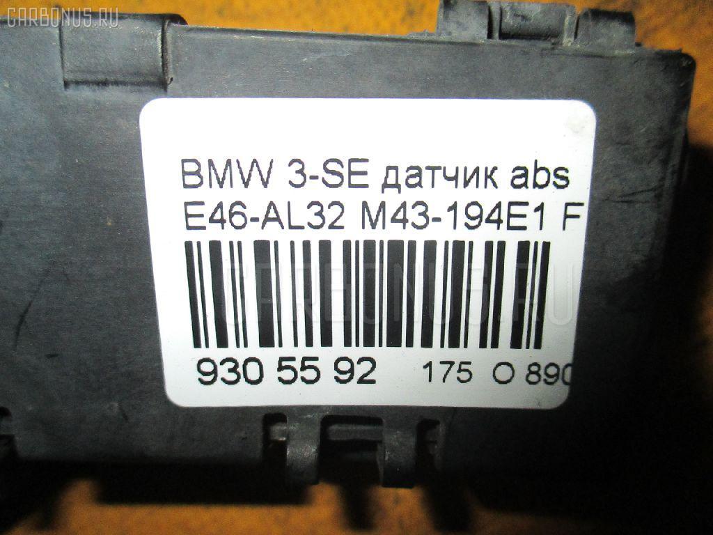 Датчик ABS BMW 3-SERIES E46-AL32 M43-194E1 Фото 3