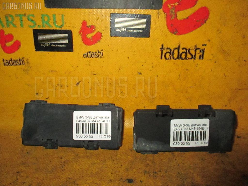 Датчик ABS BMW 3-SERIES E46-AL32 M43-194E1 Фото 1