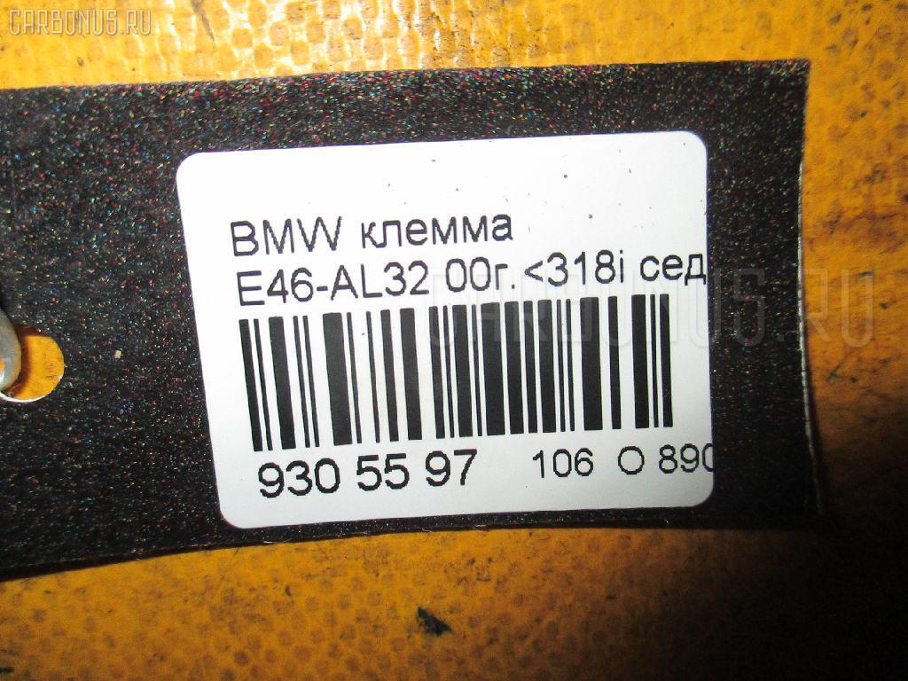 Клемма BMW 3-SERIES E46-AL32 2000.04 WBAAL32040FX40137 61138387540 2WD 4D Фото 3