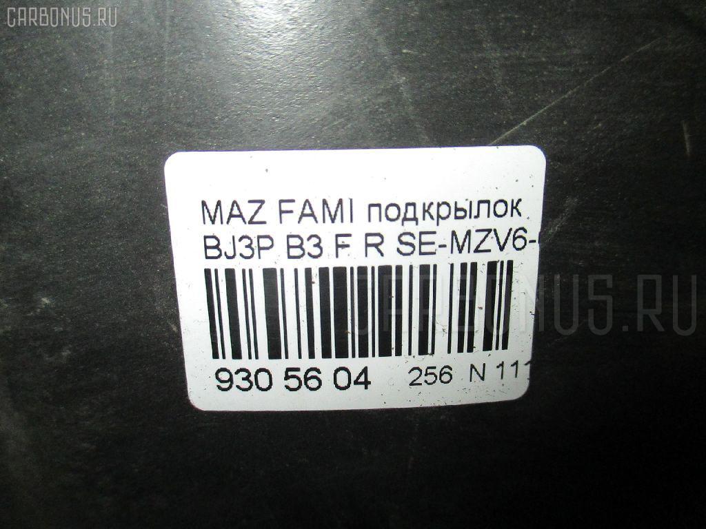 Подкрылок MAZDA FAMILIA BJ3P B3 Фото 2