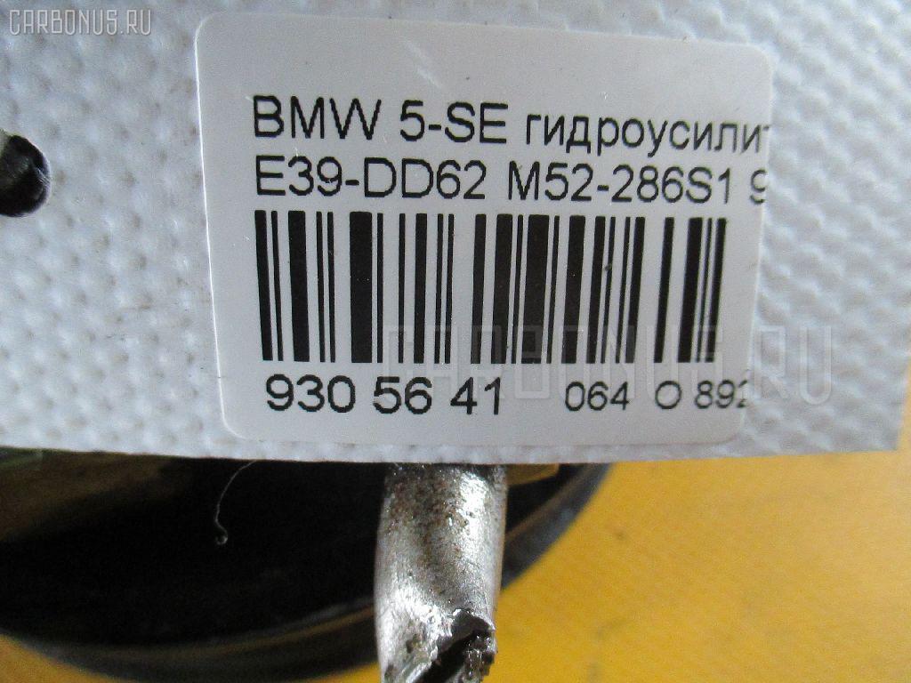 Гидроусилитель BMW 5-SERIES E39-DD62 M52-286S1 Фото 3