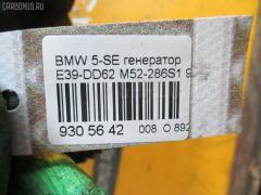 Генератор Bmw 5-series E39-DD62 M52-286S1 Фото 4