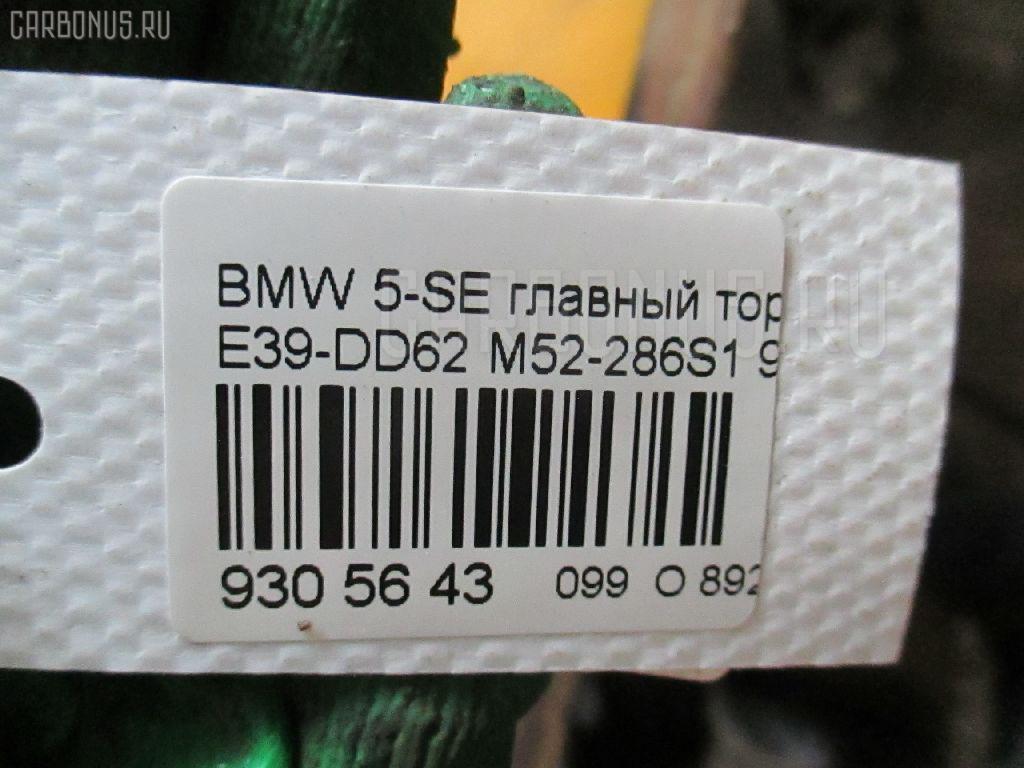 Главный тормозной цилиндр BMW 5-SERIES E39-DD62 M52-286S1 Фото 5