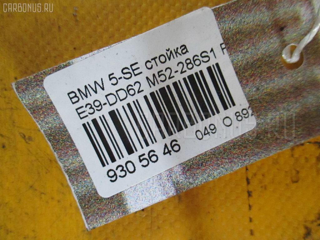 Стойка BMW 5-SERIES E39-DD62 M52-286S1 Фото 3