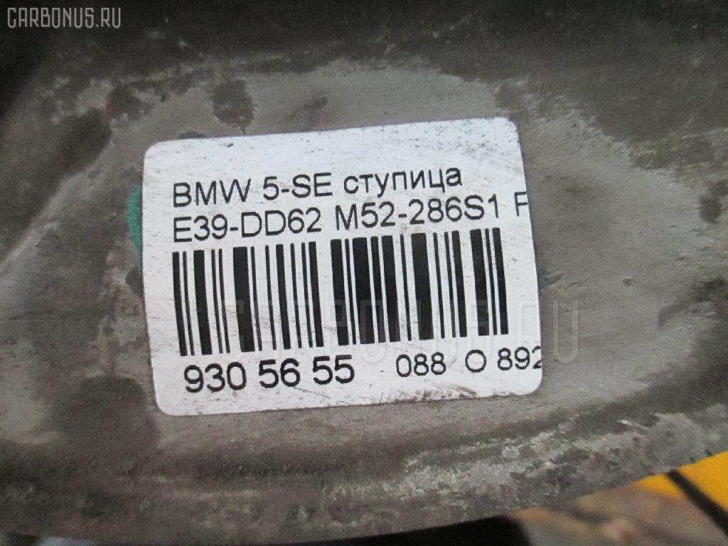 Ступица BMW 5-SERIES E39-DD62 M52-286S1 Фото 3