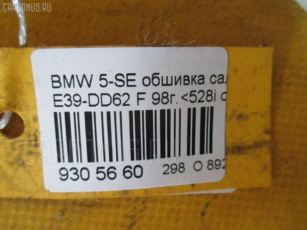 Обшивка салона BMW 5-SERIES E39-DD62 Фото 3