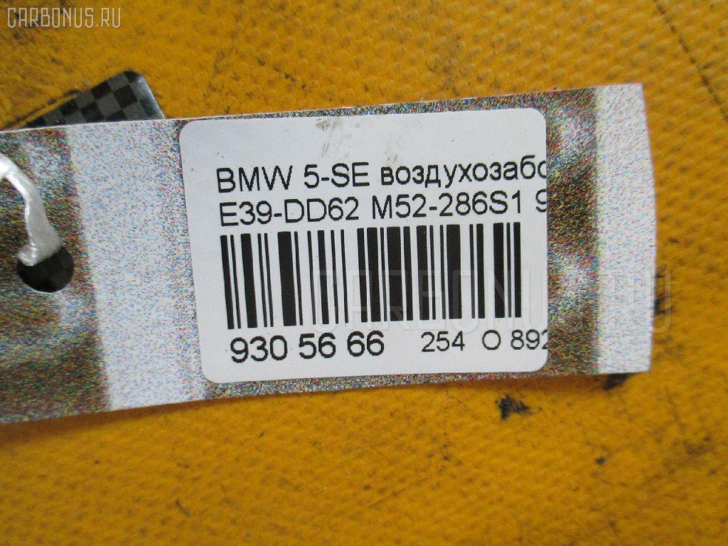 Воздухозаборник BMW 5-SERIES E39-DD62 M52-286S1 Фото 3