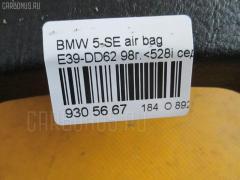 Air bag BMW 5-SERIES E39-DD62 Фото 3