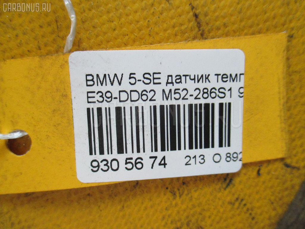 Датчик температуры воздуха BMW 5-SERIES E39-DD62 M52-286S1 Фото 2