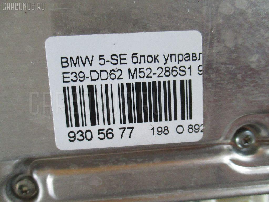 Блок управления air bag BMW 5-SERIES E39-DD62 M52-286S1 Фото 4