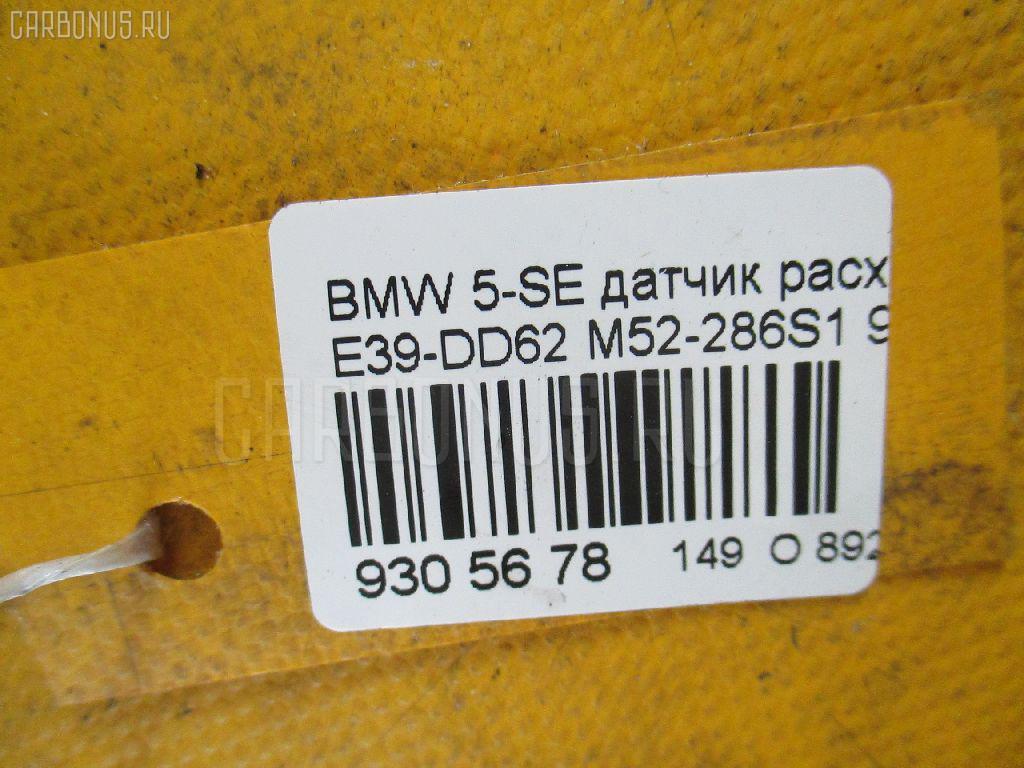 Датчик расхода воздуха BMW 5-SERIES E39-DD62 M52-286S1 Фото 4