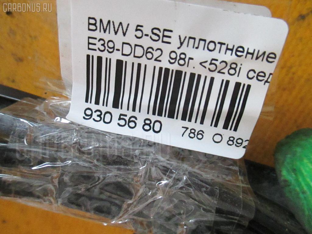 Уплотнение BMW 5-SERIES E39-DD62 Фото 2