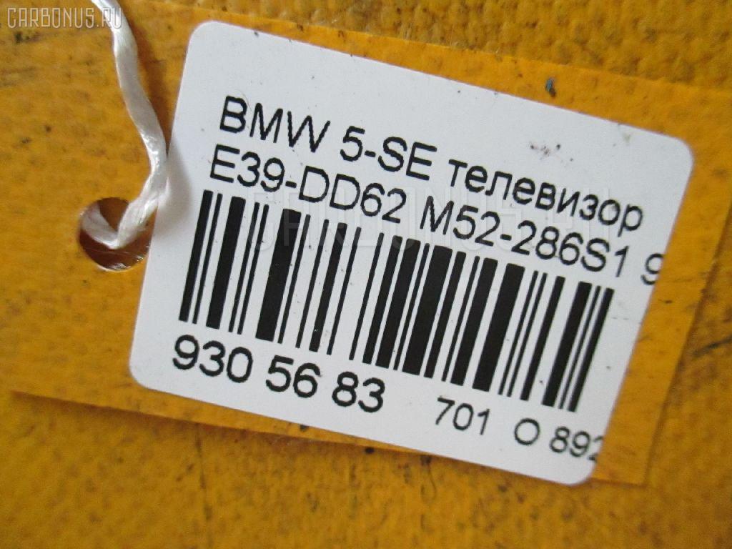 Телевизор BMW 5-SERIES E39-DD62 M52-286S1 Фото 3