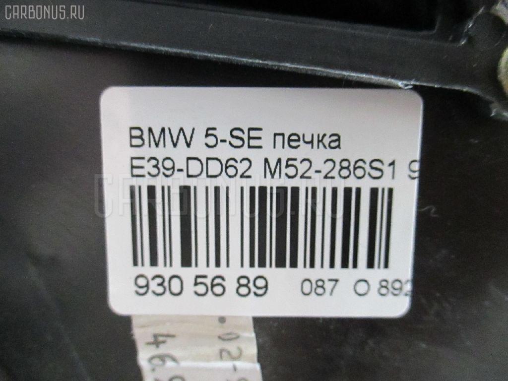 Печка BMW 5-SERIES E39-DD62 M52-286S1 Фото 6