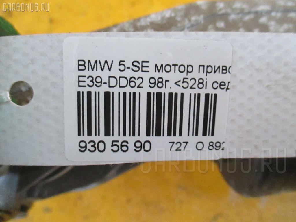 Мотор привода дворников BMW 5-SERIES E39-DD62 Фото 4
