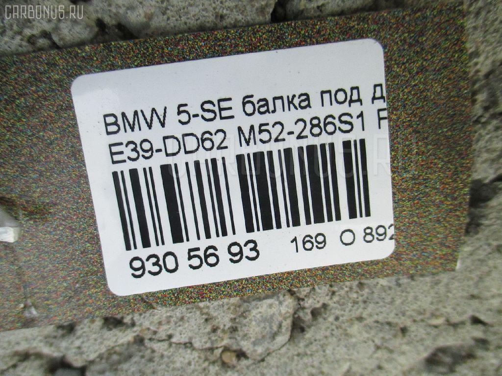 Балка под ДВС BMW 5-SERIES E39-DD62 M52-286S1 Фото 2