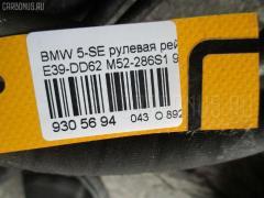 Рулевая рейка Bmw 5-series E39-DD62 M52-286S1 Фото 2
