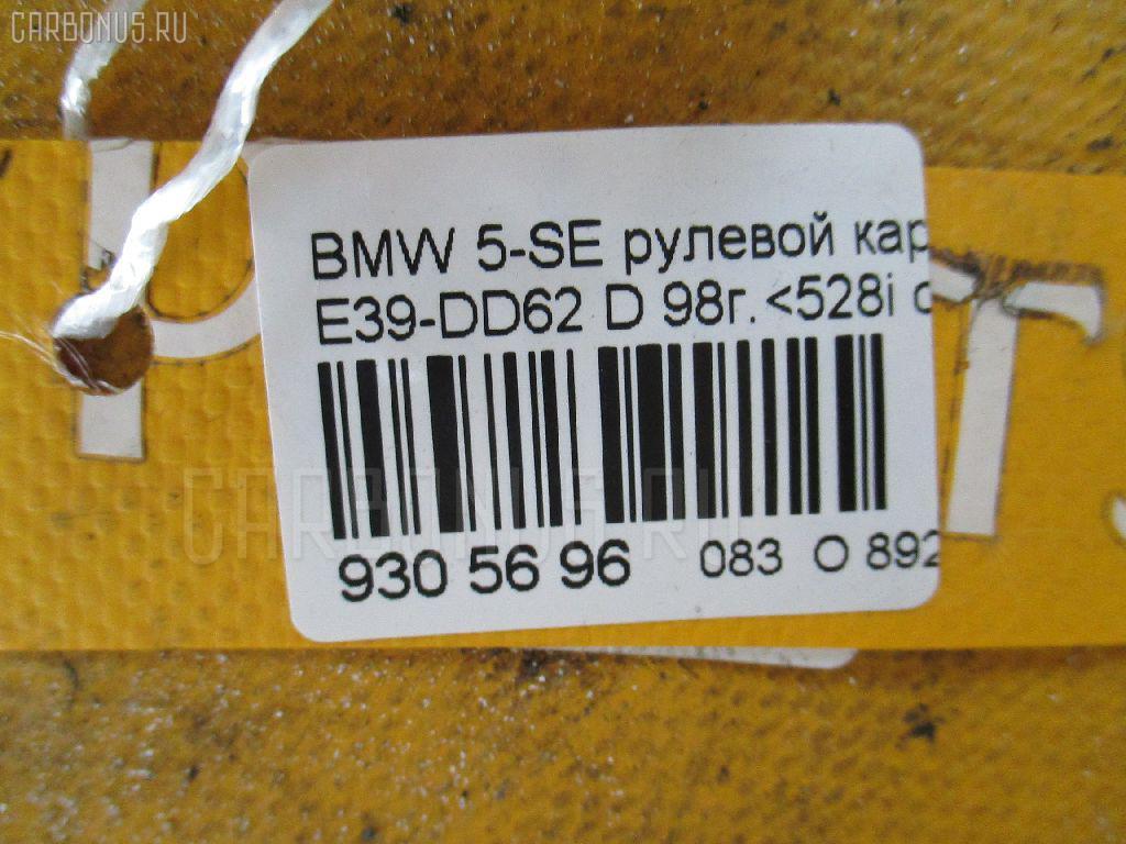 Рулевой карданчик BMW 5-SERIES E39-DD62 Фото 2