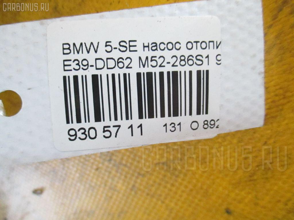 Клапан отопителя BMW 5-SERIES E39-DD62 M52-286S1 Фото 4
