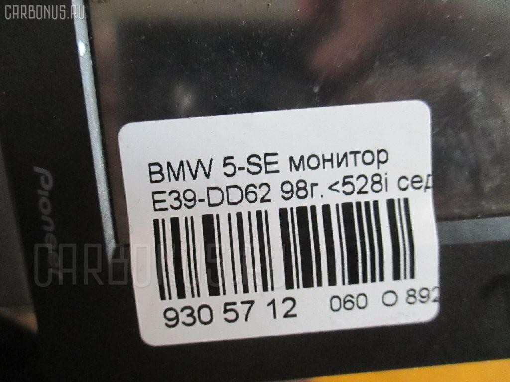 Монитор BMW 5-SERIES E39-DD62 Фото 3