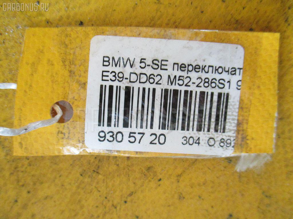 Переключатель света фар BMW 5-SERIES E39-DD62 M52-286S1 Фото 3