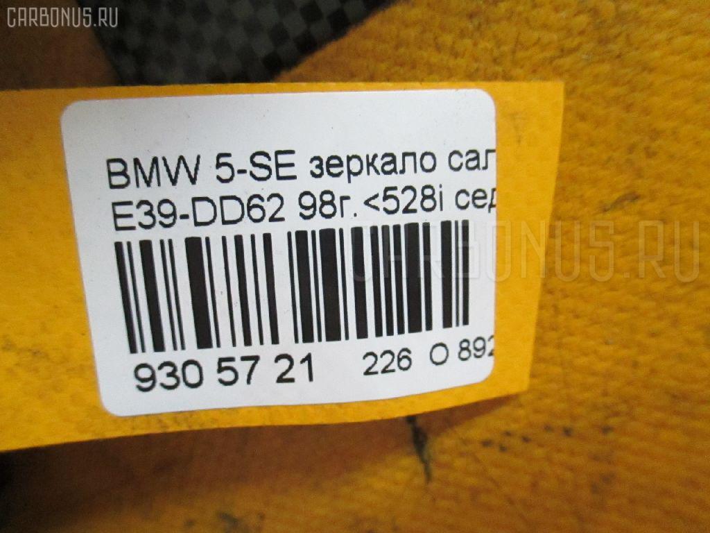 Зеркало салона BMW 5-SERIES E39-DD62 Фото 3