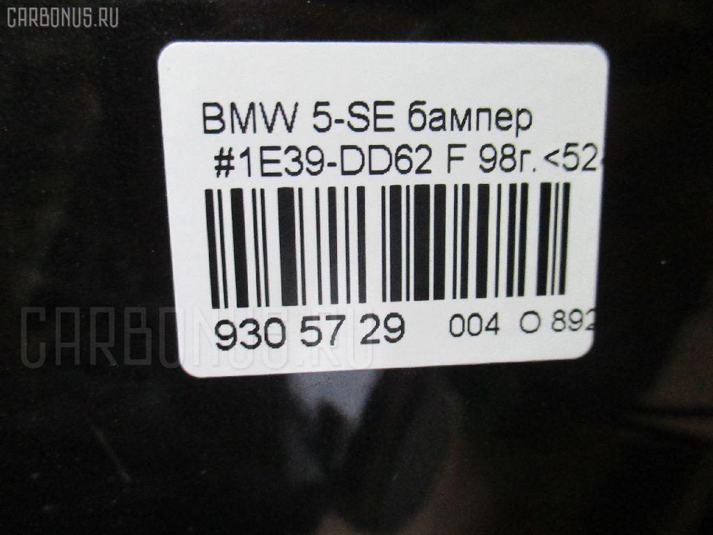 Бампер BMW 5-SERIES E39-DD62 Фото 5