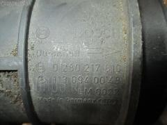 Датчик расхода воздуха Mercedes-benz S-class W220.178 137.970 Фото 1