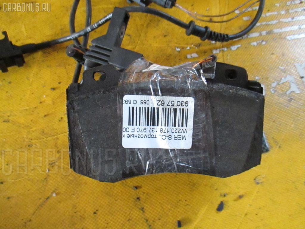 Тормозные колодки MERCEDES-BENZ S-CLASS W220.178 137.970 Фото 2