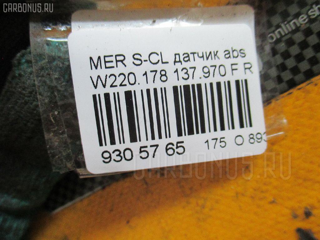 Датчик ABS MERCEDES-BENZ S-CLASS W220.178 137.970 Фото 2