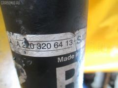 Стойка амортизатора Mercedes-benz S-class W220.178 137.970 Фото 1