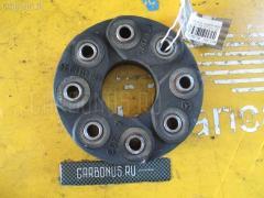 Муфта кардана эластичная MERCEDES-BENZ S-CLASS W220.178 137.970 Фото 1