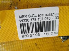 Защита двигателя Mercedes-benz S-class W220.178 137.970 Фото 3