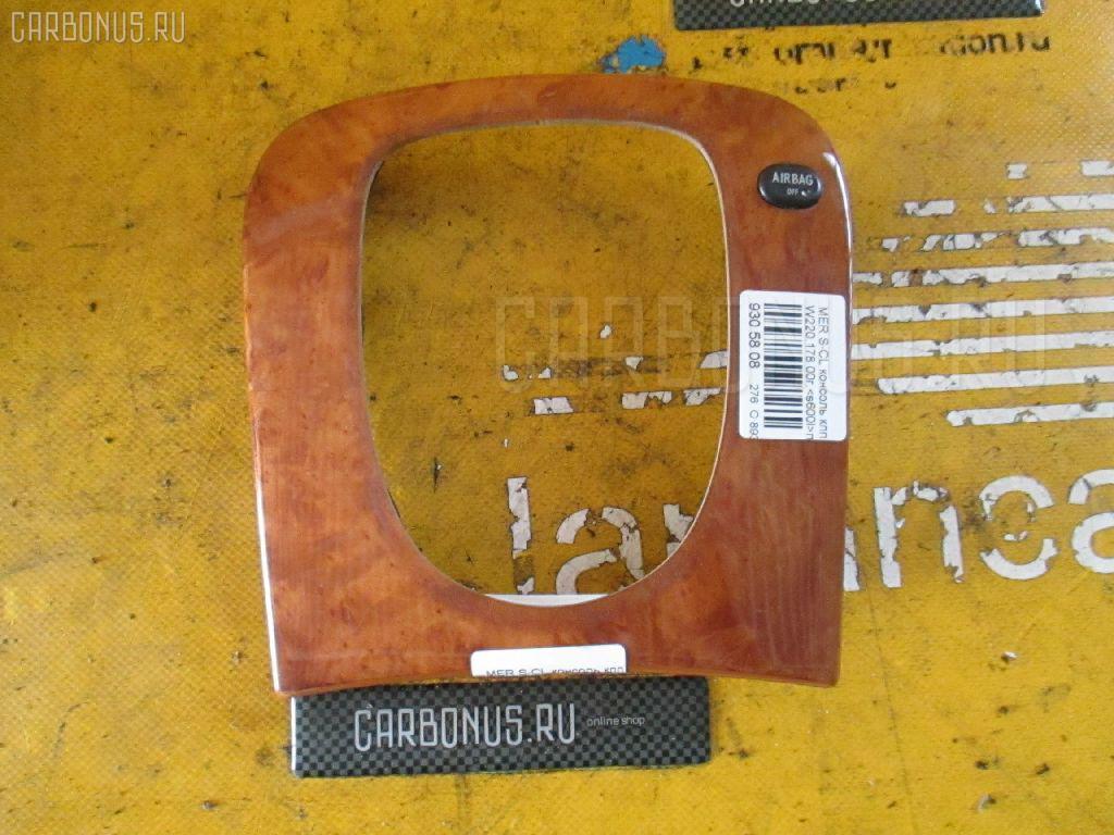 Консоль КПП MERCEDES-BENZ S-CLASS W220.178 Фото 1