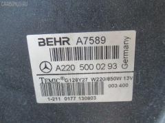 Вентилятор радиатора ДВС MERCEDES-BENZ S-CLASS W220.178 137.970 Фото 1