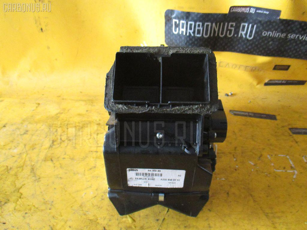 Радиатор кондиционера MERCEDES-BENZ S-CLASS W220.178 137.970 Фото 2
